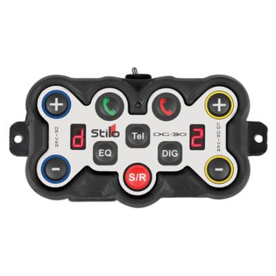 Stilo DG-30 Digital Intercom
